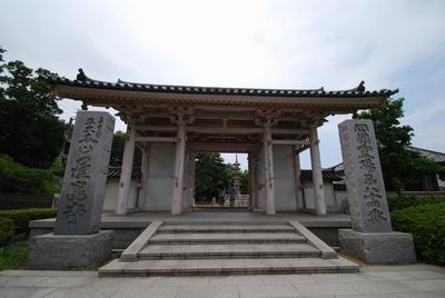 100710屋島寺_東門.jpg