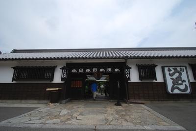 100710山田屋.jpg