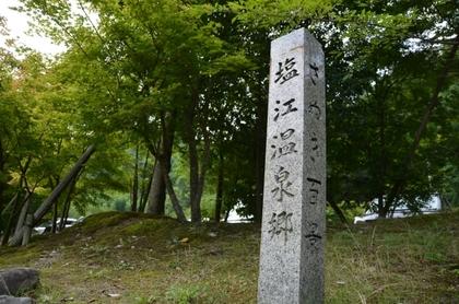 110717_01_塩江温泉郷.JPG