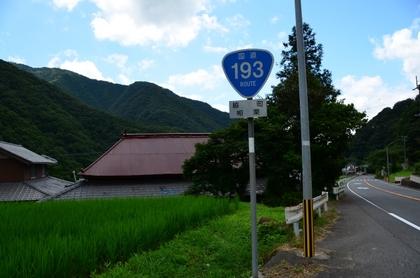 110717_04_酷道.JPG