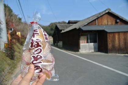 120114村瀬食品.jpg