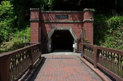 130518_トンネル入り口.jpg