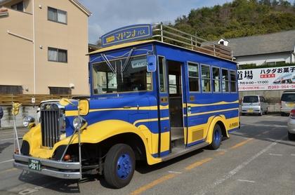 51_bus.jpg