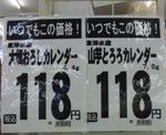 130921_155718_ed.jpg