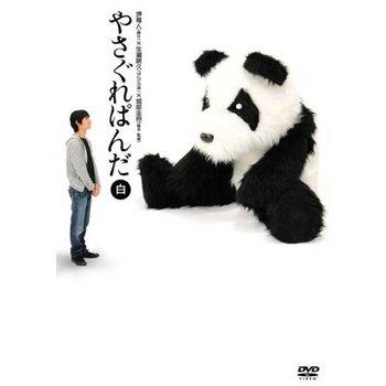 yasagure-panda.jpg