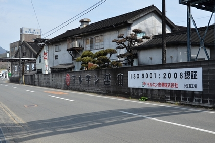 120320_マルキン醤油2.jpg